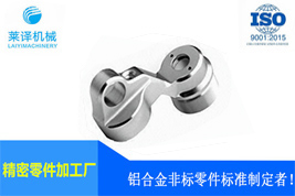 承接 非标医疗设备精密铝合金零件CNC加工 一件起订 铝件加工