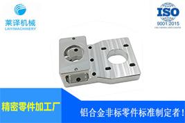 上海cnc机加工厂家 铝件加工 精密零件cnc加工