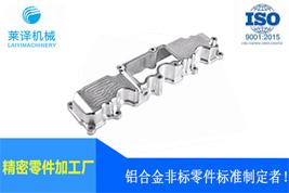 上海对外承接大型三轴四轴CNC加工中心非标精密铝合金零件加工 壳体加工