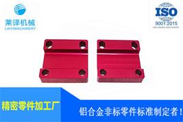 工厂承接非标精密零件酒红色金色彩色氧化铝合金小件6061CNC加工