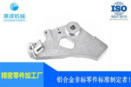 专业厂家 铝7075 6061 非标零件 CNC加工 机械加工 行业15年经验