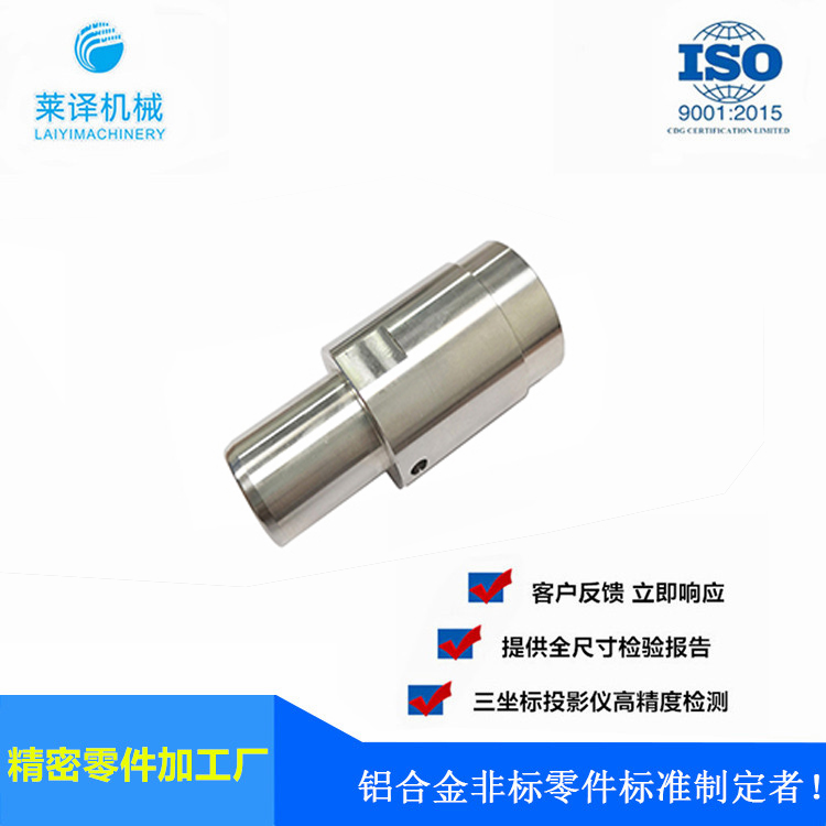 源头工厂对外承接 6061铝合金 CNC加工 自动化设备非标零部件加工