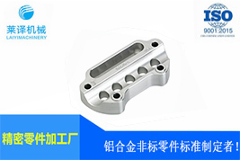 CNC铝合金零部件加工 非标医疗设备零部件定制 6061铝件加工