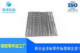 CNC机加工厂承接非标精密半导体直线模组零件 6061 CNC加工铝件