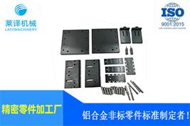 上海医疗器械配件cnc机加工 来图来样夹具治具加工