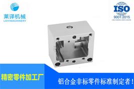 精密机加工厂家 直线电机模组零配件 自动化设备非标零件加工