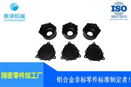 航空器械精密零配件加工 cnc铝零件非标定制
