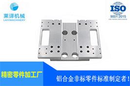 源厂家定制 新能源汽车 6061铝合金 非标零件 CNC加工 机械加工