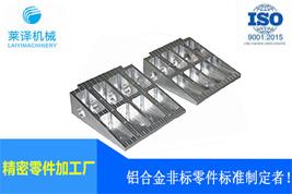 上海机械加工厂 定制 非标零件 CNC四轴加工 铝件 机加工