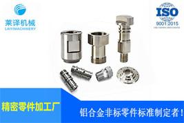 承接上海非标精密铝合金零件加工 配备四轴CNC斜导轨数控车