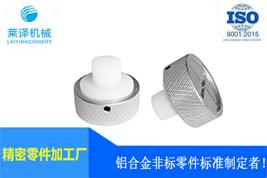 上海数控加工中心医疗设备零件加工 治具加工 铝件车削加工