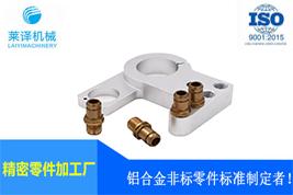 上海精密机加工厂家定制 新能源汽车流水线发动机铝合金非标零件 自动化非标件加工
