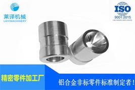定制包装机械非标零件6061铝合金加工CNC对外加工厂 专业15年经验