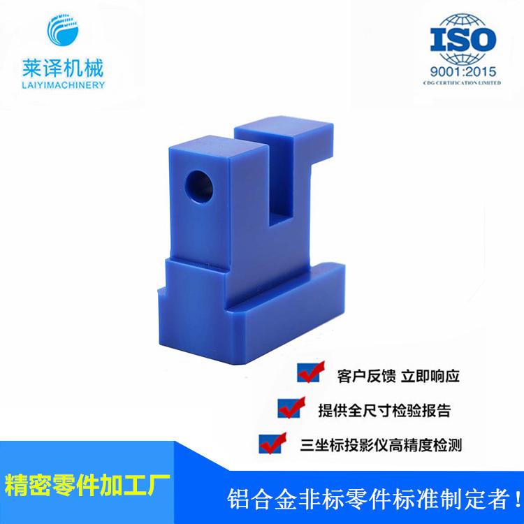 工程塑料非标零件实力加工厂承接PEEK PEI PE POM尼龙塑料CNC加工