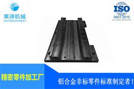 1600mm哈挺CNC对外加工6061 大铝板 底板 面板 工作台 一件起订