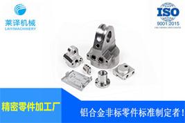 专业定制 自动化设备 半导体机电 医疗器械 非标零件 CNC加工铝件