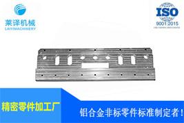 实力机械厂家 对外提供 哈挺1600mm CNC加工 非标零件定制