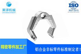 CNC加工中心非标定制精密机械零件 自动化设备零配件机加工