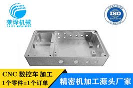 专业厂家对外定制非标铝合金6061零件CNC四轴加工中心加工腔体